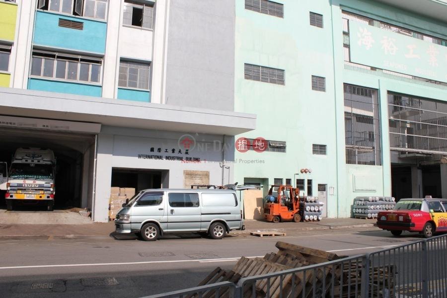 International Industrial Building (International Industrial Building) Kwun Tong|搵地(OneDay)(4)