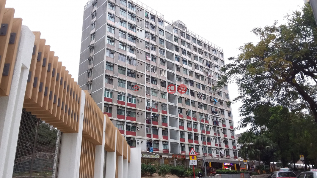 On Tung House Tung Tau (II) Estate (On Tung House Tung Tau (II) Estate) Kowloon City 搵地(OneDay)(1)