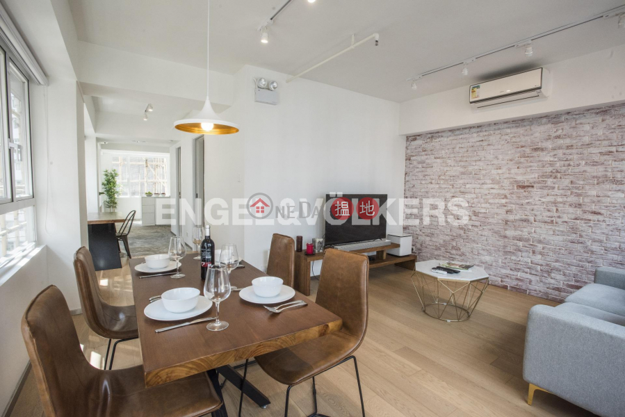 Yick Fung Building, Please Select | Residential | Sales Listings, HK$ 10.8M