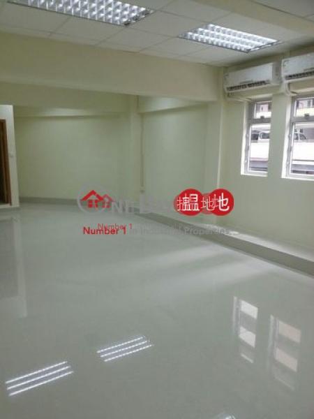 Mai Sik Industrial Building, Mai Sik Industrial Building 美適工業大廈 Rental Listings | Kwai Tsing District (tbkit-02883)