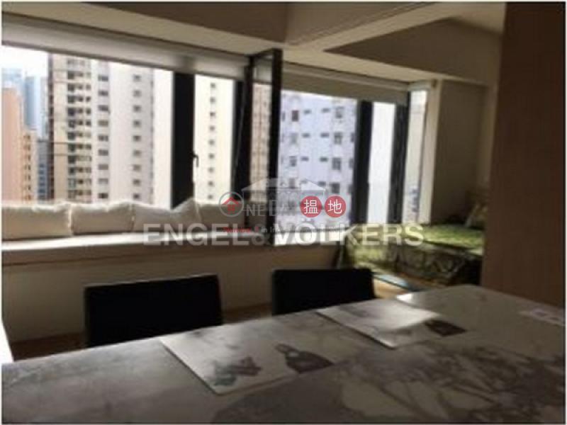瑧環請選擇-住宅-出售樓盤HK$ 999萬