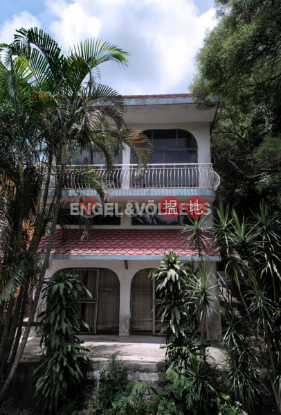 Lo So Shing Village, Please Select, Residential Sales Listings, HK$ 12M