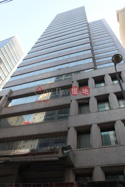 易通商業大廈 (Eton Building) 上環|搵地(OneDay)(3)