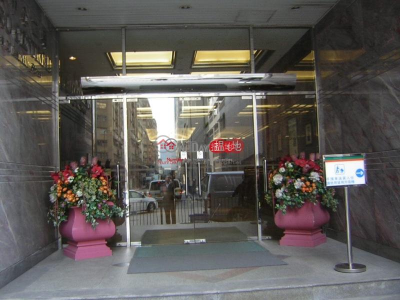 香港搵樓|租樓|二手盤|買樓| 搵地 | 工業大廈-出售樓盤美羅中心1座