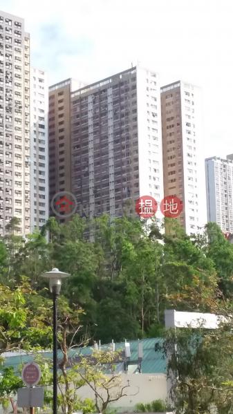 雅逸閣 (A座) (Nga Yat House (Block A) Lok Nga Court) 牛頭角 搵地(OneDay)(1)