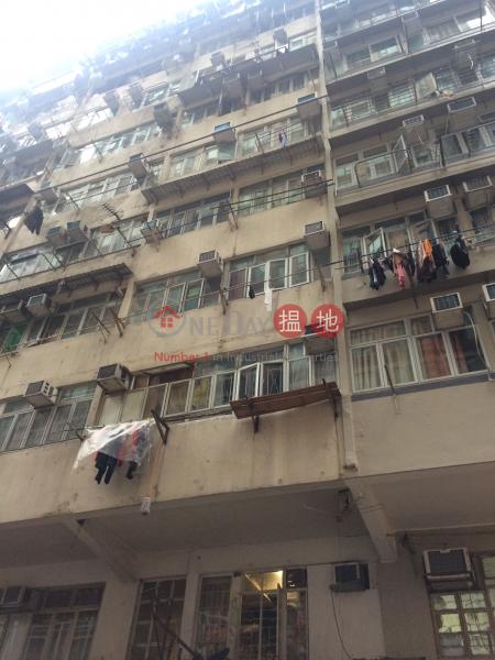 春秧街87號 大興大廈 (87 Chun Yeung Street Tai Hing Builging) 北角|搵地(OneDay)(1)