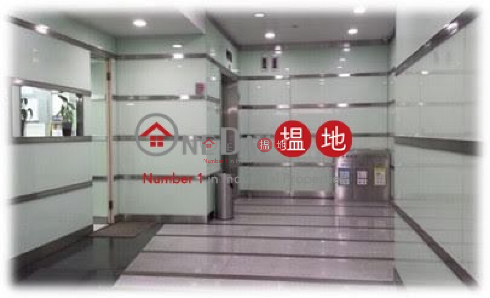 CHUNG MEI CTR, 15 Hing Yip Street | Kwun Tong District, Hong Kong, Rental HK$ 13,300/ month