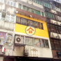 14 Yiu Wa Street (14 Yiu Wa Street) Wan Chai District|搵地(OneDay)(1)