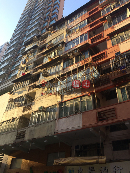 462 Castle Peak Road (462 Castle Peak Road) Cheung Sha Wan 搵地(OneDay)(1)