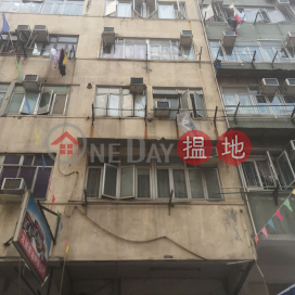 廟街161號,佐敦, 九龍