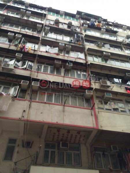 263 Tai Nan Street (263 Tai Nan Street) Sham Shui Po 搵地(OneDay)(1)