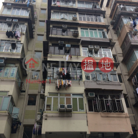 150 Yu Chau Street|汝州街150號
