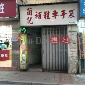 San Tsoi Street 8,Sheung Shui, New Territories