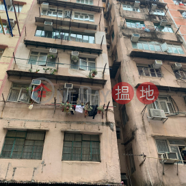 8 LUNG TO STREET,To Kwa Wan, Kowloon