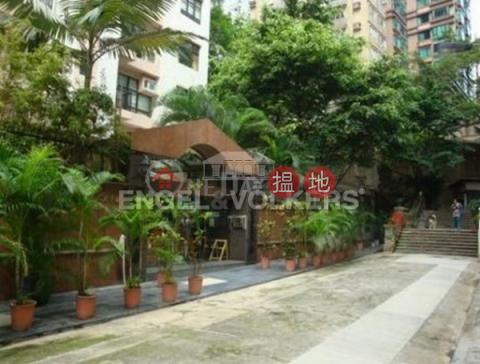 西半山兩房一廳筍盤出售|住宅單位|日景閣(Nikken Heights)出售樓盤 (EVHK43119)_0