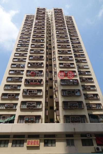 嘉兆大廈 (Casio Mansion) 西灣河|搵地(OneDay)(2)