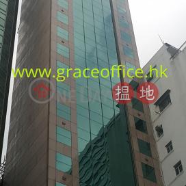 Wan Chai-Yue Hing Building|Wan Chai DistrictYue Hing Building (Yue Hing Building )Sales Listings (KEVIN-7985310300)_0