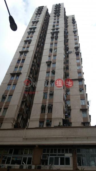 Yik Hon Building (Yik Hon Building) North Point|搵地(OneDay)(2)