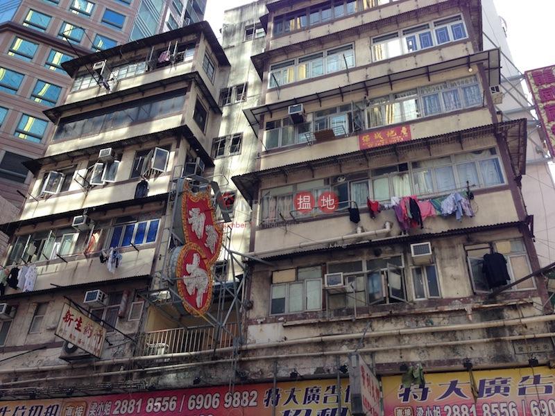 上海街436號 (436 Shanghai Street) 旺角|搵地(OneDay)(2)