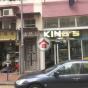 仁傑大廈 (Yen Kit Building) 油尖旺 搵地(OneDay)(3)