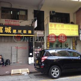 78-80 Tai Nan Street,Prince Edward, Kowloon
