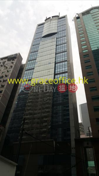 Wan Chai-CKK Commercial Centre, CKK Commercial Centre 朱鈞記商業中心 Rental Listings   Wan Chai District (KEVIN-2686507303)