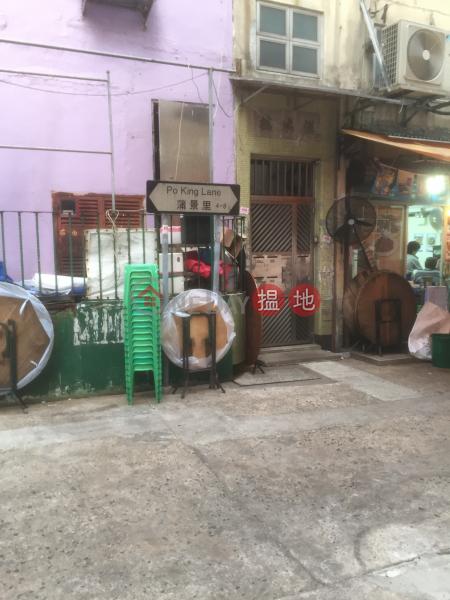 Hon Shing Building (Hon Shing Building) Tsz Wan Shan|搵地(OneDay)(1)