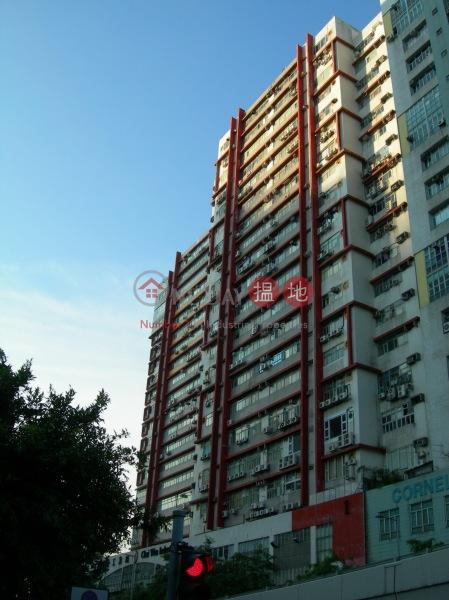 Chai Wan Industrial City Phase 2 (Chai Wan Industrial City Phase 2) Siu Sai Wan|搵地(OneDay)(4)