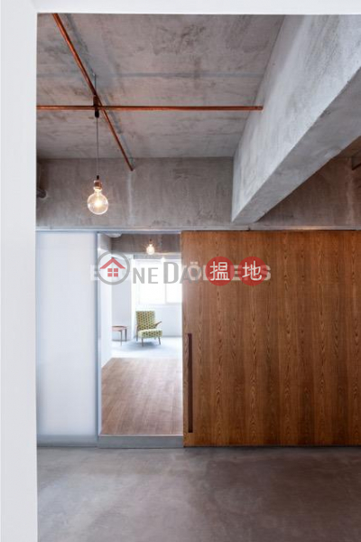 Studio Flat for Rent in Wong Chuk Hang, E. Tat Factory Building 怡達工業大廈 Rental Listings | Southern District (EVHK99734)