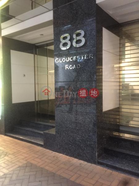 88 Gloucester Road (88 Gloucester Road) Wan Chai|搵地(OneDay)(1)
