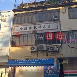 San Fung Avenue 73|新豐路73號