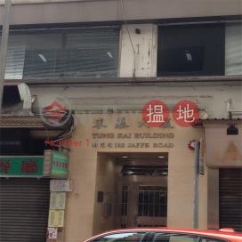Tung Kai Building,Wan Chai, Hong Kong Island