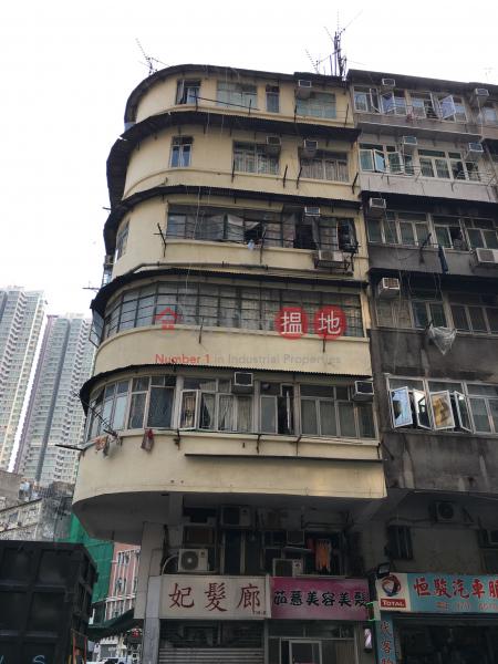 119 Yee Kuk Street (119 Yee Kuk Street) Sham Shui Po|搵地(OneDay)(1)