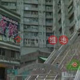 食物工場|葵青華達工業中心(Wah Tat Industrial Centre)出售樓盤 (WINGW-7226128062)_0