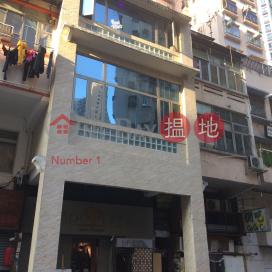 454 Castle Peak Road,Cheung Sha Wan, Kowloon