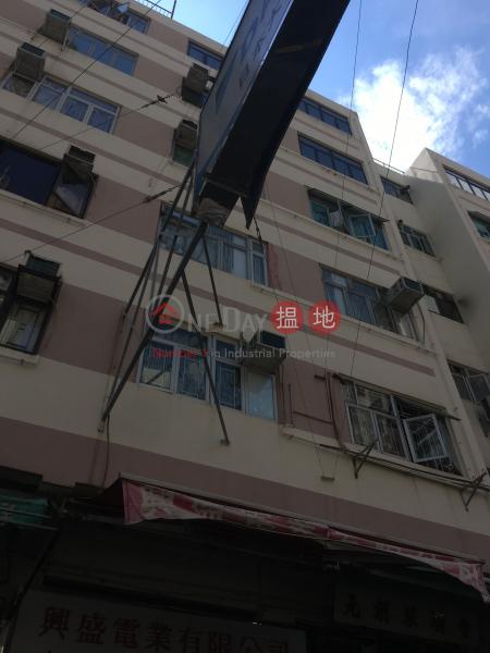 Kwan Wah Building (Kwan Wah Building) Yuen Long|搵地(OneDay)(3)