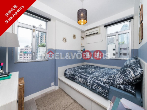 2 Bedroom Flat for Sale in Mid Levels West|Caine Mansion(Caine Mansion)Sales Listings (EVHK84448)_0