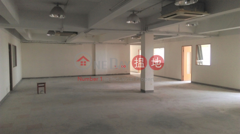 To Kwa Wan, TUNG NAM FTY BLDG. With key, welcome for appointment for visit.|Merit Industrial Centre(Merit Industrial Centre)Rental Listings (mayda-03543)_0