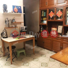 Chung Nam Mansion | 2 bedroom Low Floor Flat for Sale