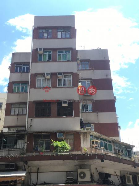 Wan Hing Building (Wan Hing Building) Yuen Long|搵地(OneDay)(1)