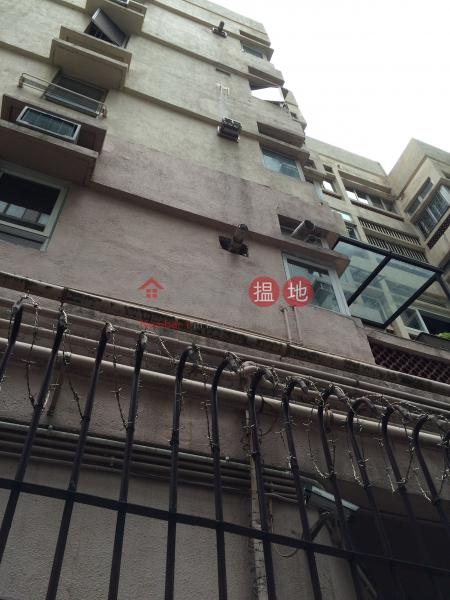 Hee Wong Terrace Block 8 (Hee Wong Terrace Block 8) Kennedy Town|搵地(OneDay)(1)