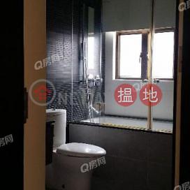 南區實用三房大宅,翠綠山景,豪華會所穿梭巴士《陽明山莊 凌雲閣買賣盤》|陽明山莊 凌雲閣(Parkview Rise Hong Kong Parkview)出售樓盤 (XGGD762802813)_0