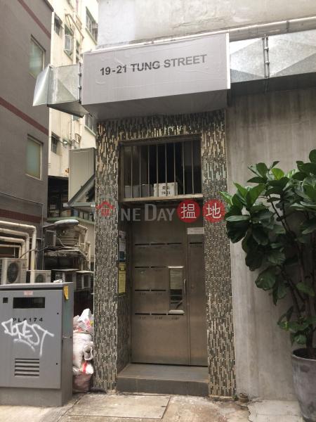 19-21 Tung Street (19-21 Tung Street) Sheung Wan|搵地(OneDay)(3)