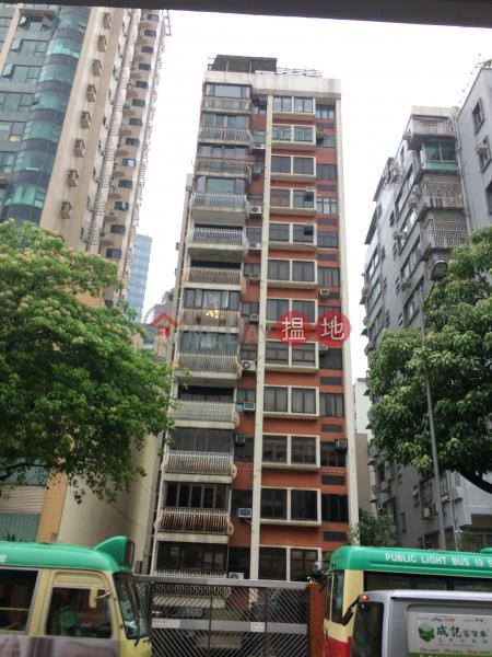 HAMFORD COURT (HAMFORD COURT) Kowloon City|搵地(OneDay)(3)
