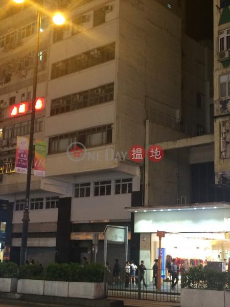 310 Nathan Road (310 Nathan Road) Jordan|搵地(OneDay)(2)