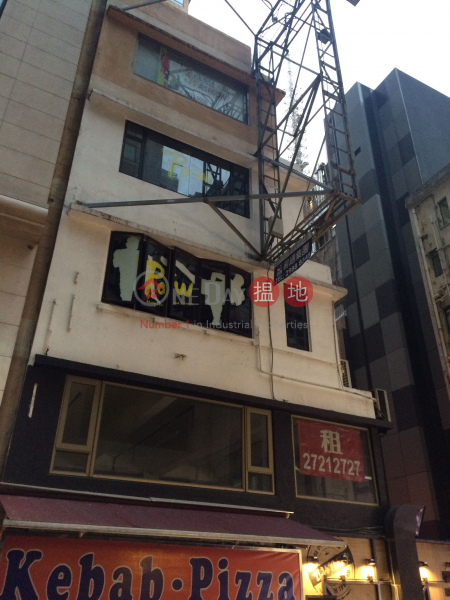 德和大廈 (Tak Woo House) 中環|搵地(OneDay)(1)