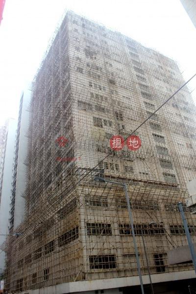 長嘉工業大廈 (Cheung Ka Industrial Building) 西營盤|搵地(OneDay)(1)