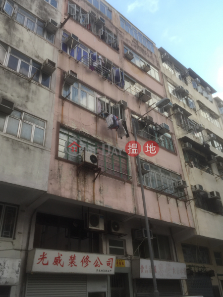 24 Tsui Fung Street (24 Tsui Fung Street) Tsz Wan Shan|搵地(OneDay)(1)