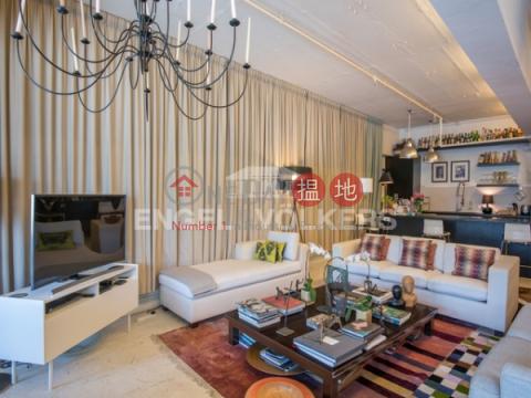 2 Bedroom Apartment/Flat for Sale in Wong Chuk Hang Kwai Bo Industrial Building(Kwai Bo Industrial Building)Sales Listings (EVHK40787)_0