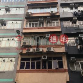 84 TAK KU LING ROAD,Kowloon City, Kowloon